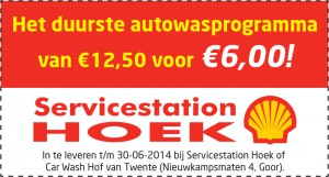 Kassabon advertentie Shell Hoek